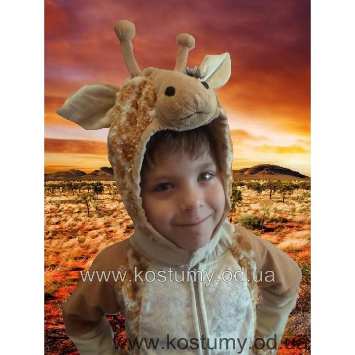 Жираф, костюм Жирафа