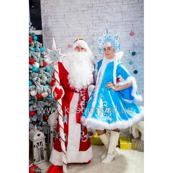 Дед Мороз и Снегурочка заказать на дом Одесса пос. Котовского