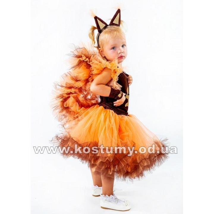 Белочка Малышка, Белка, Белочка, костюм Белочки, костюм Белки
