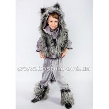 Волк Красавчик , Волчонок, костюм Волка, костюм Волчонка