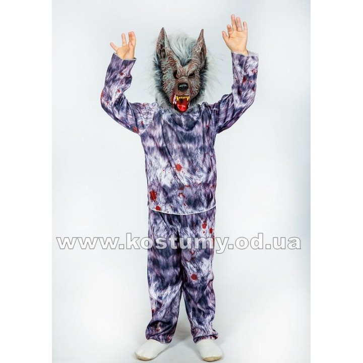 Оборотень, костюм Оборотня, костюм на Хэллоуин, 100-115 см