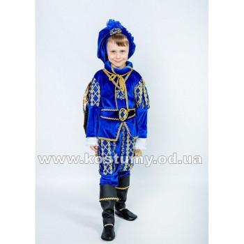 Принц в синем, Паж, костюм Принца, костюм Пажа