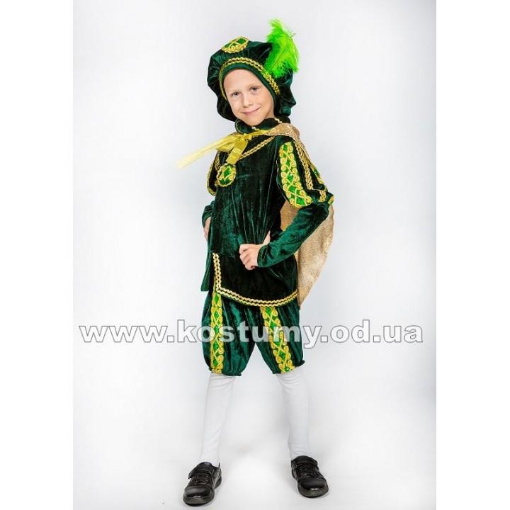 Принц в зеленом, костюм Принца