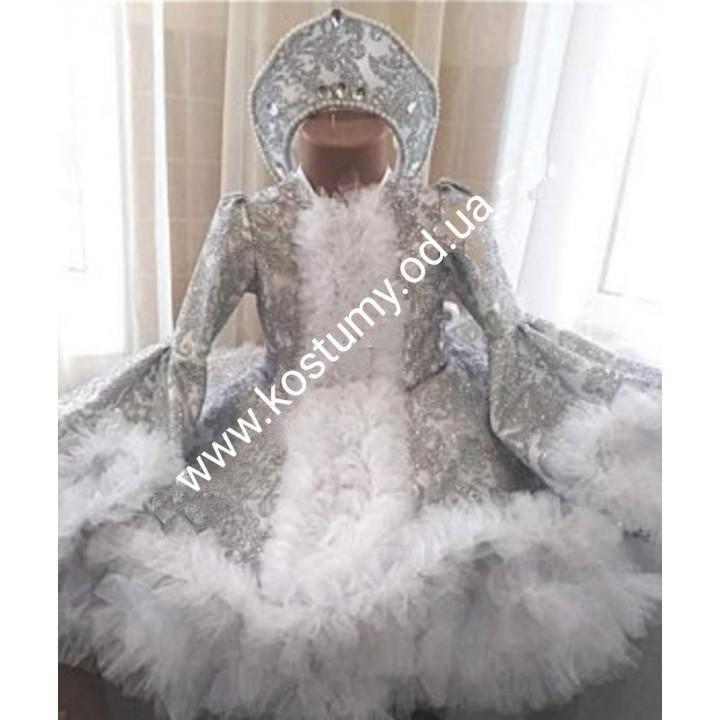 Зима Царская, Снегурочка, Метелица, костюм Зимы, костюм Снегурочки, костюм Метелицы