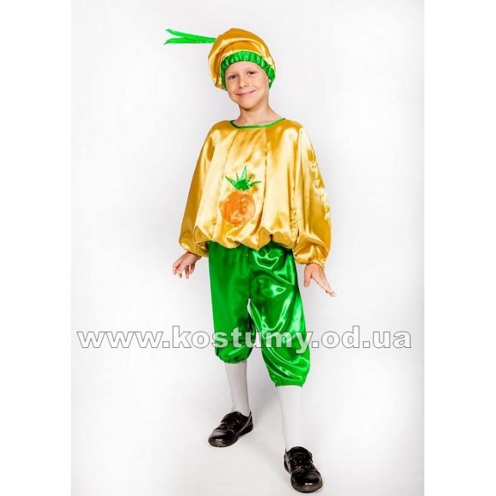 Лук, Чипполино, костюм Лука, костюм Чипполино