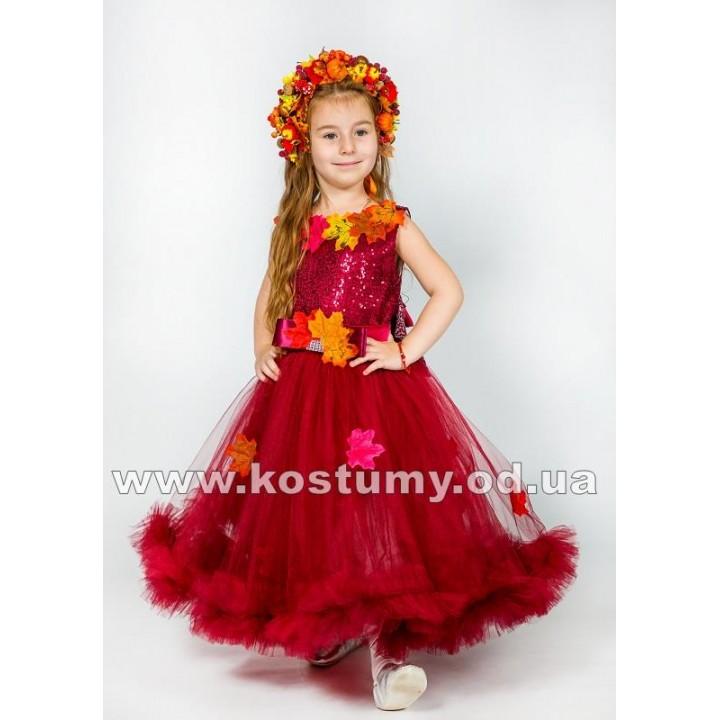 Осень Багряная, Листик, костюм Осени, костюм Листика для девочек