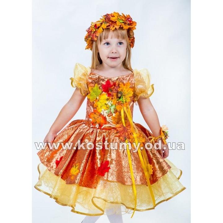Осенний Листик, Осень, Листик, костюм Осеннего Листика, костюм Осени, костюм Листика