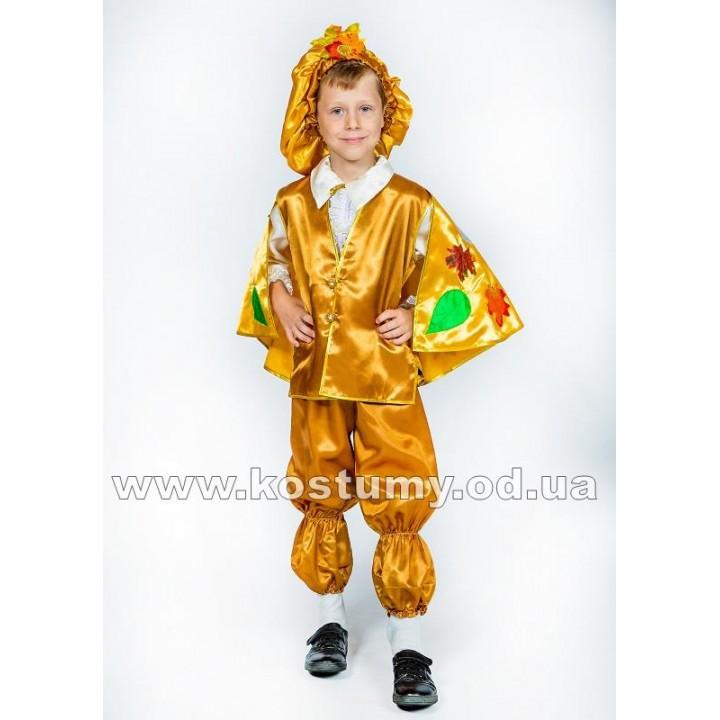 Осенний месяц, Листик, костюм Осеннего месяца, костюм Листика