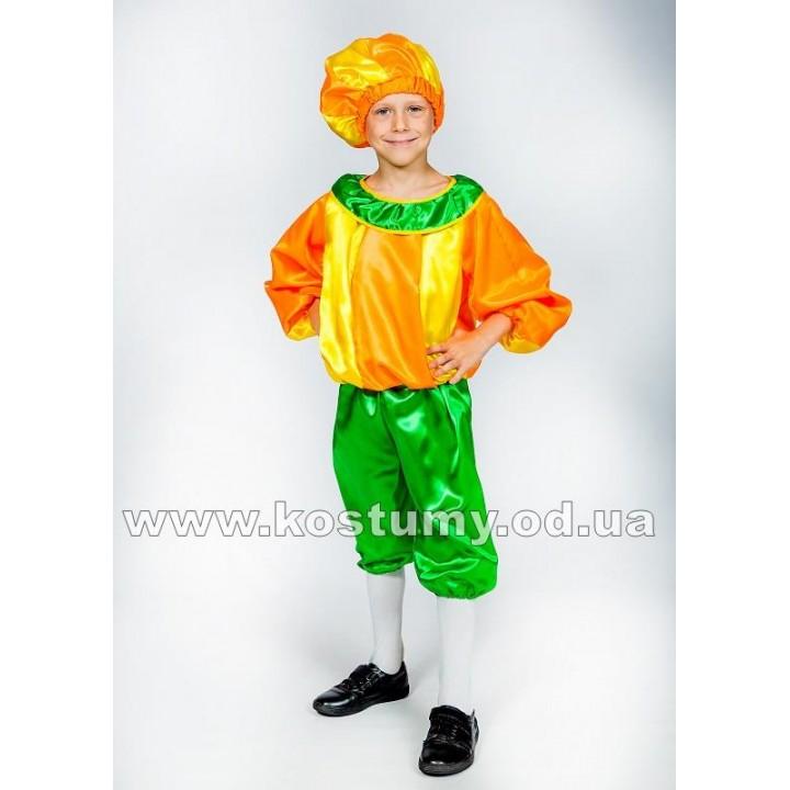 Тыква, Кабак, костюм Тыквы, костюм Кабака для мальчиков
