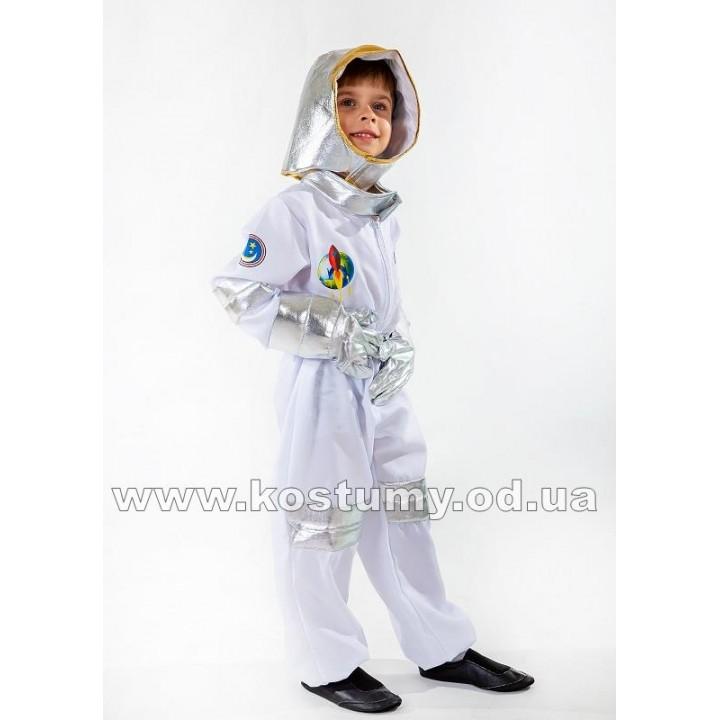 Космонавт, Астронавт, костюм Космонавта, костюм Астронавта