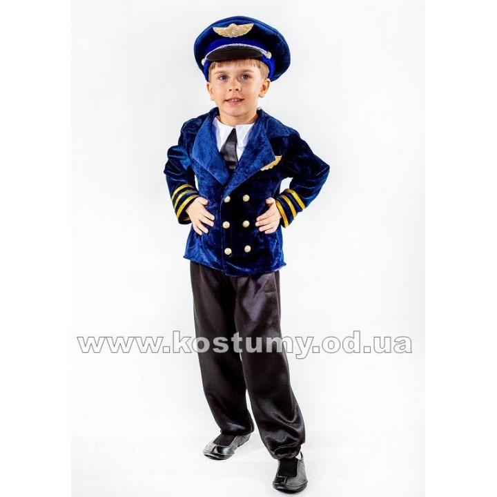 Пилот, костюм Пилота