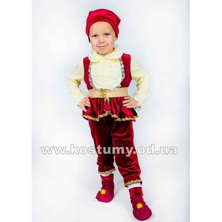 Гном Праздничный, Гном, Гномик, костюм Гнома, костюм Гномика
