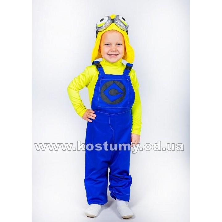 Миньон, костюм Миньона