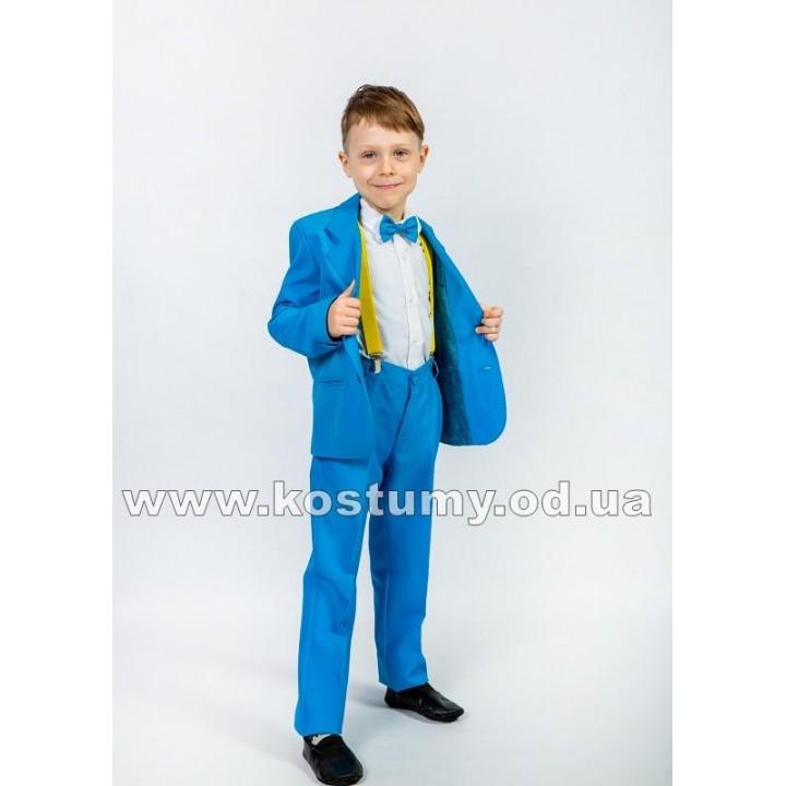 Стиляга 3, костюм Стиляги для мальчиков