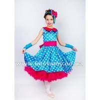 Стиляга 7, платье Стиляги, костюм Стиляги для девочек, Стиляги