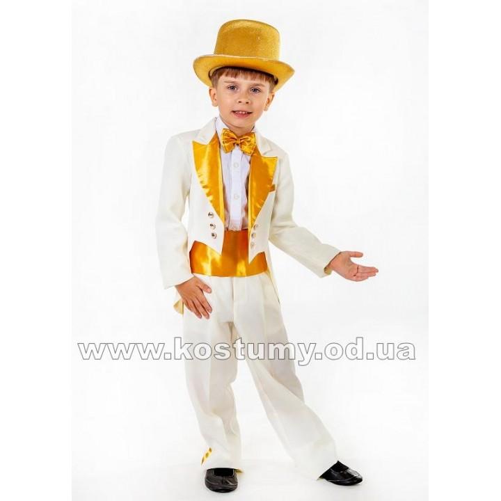 Джентльмен в молочно-золотом, костюм Джентльмена, Ведущий, Конферансье, Дрессировщик, рост 116-122, 122-128
