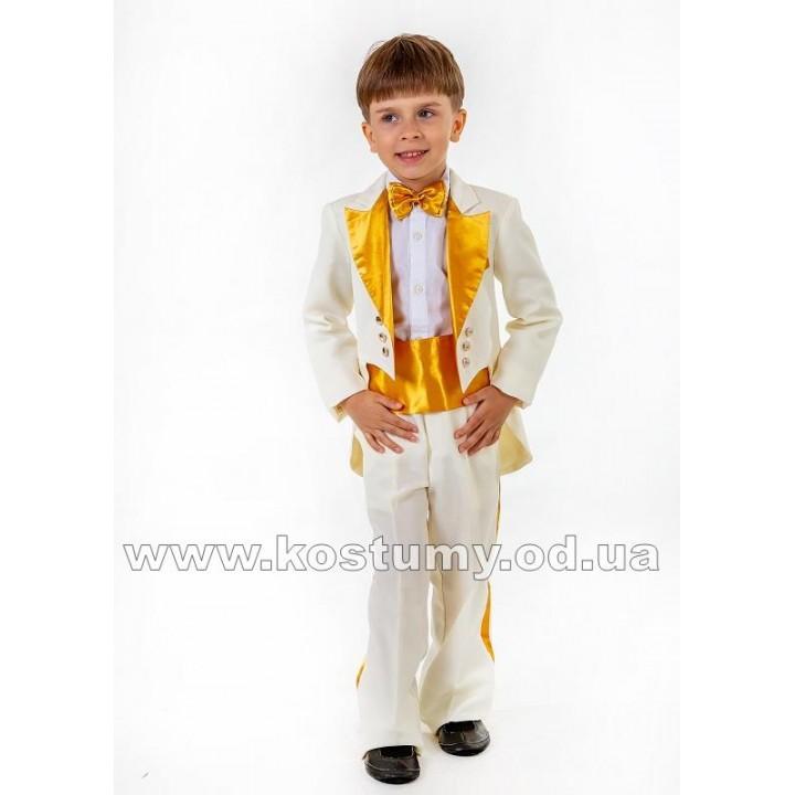 Фрачный костюм молочный с золотом, фрак, фрачный костюм, рост 116-122, 122-128 см