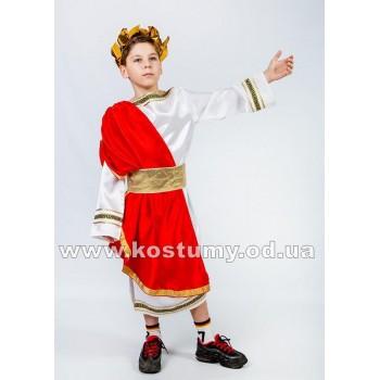 Цезарь, костюм Цезаря, греческий костюм, римский костюм