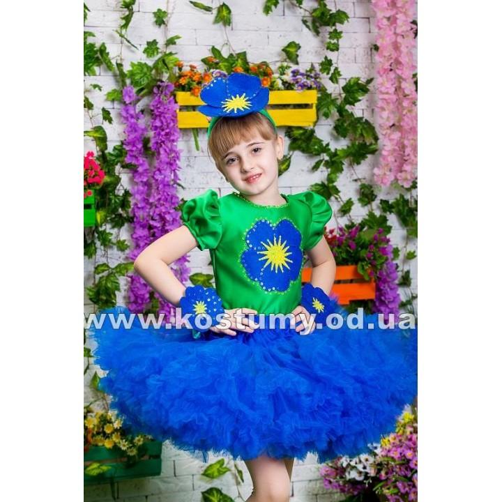 Незабудка, Цветочек, костюм Незабудки, костюм Цветочка для девочек