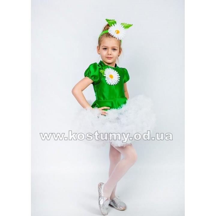 Ромашка 1, Цветочек,  костюм Ромашки, костюм Цветочка
