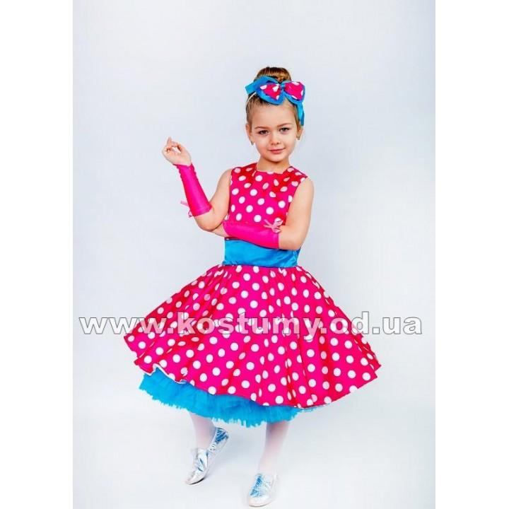 Стиляга 6, платье Стиляги, костюм Стиляги для девочек, Стиляги