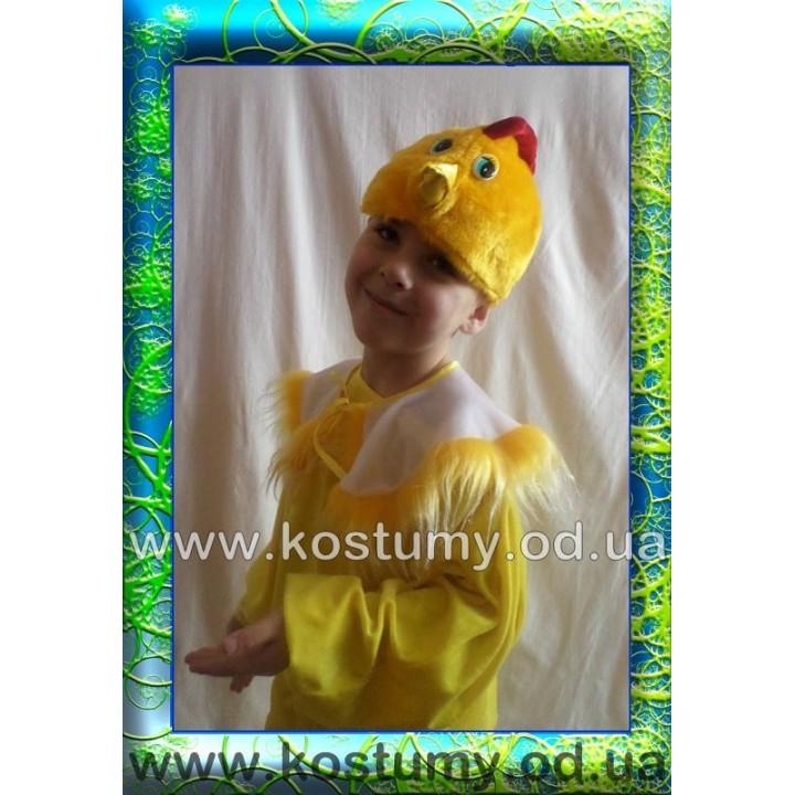 Цыпленок, костюм Цыпленка для мальчиков