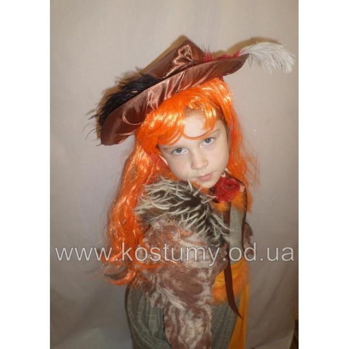 Лиса Алиса, костюм Лисы Алисы
