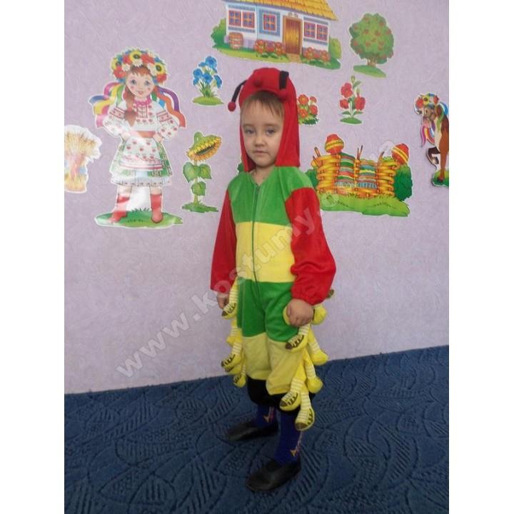 Сороконожка, костюм Сороконожки