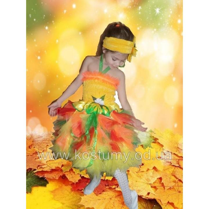Осень Кокетка, Листик, костюм Осени, костюм Листика