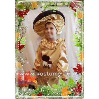 Гриб Боровик золотистый, Гриб, Грибочек, Боровичок, костюм Гриба, костюм Грибочка, костюм Боровика, 3-5 лет