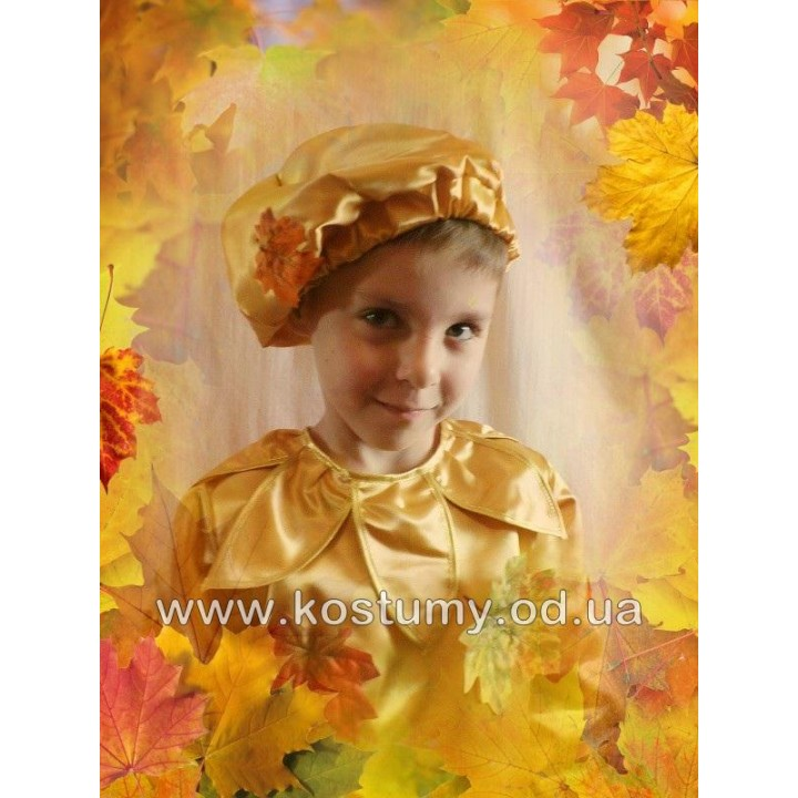 Листик, Осенний Листик, костюм Листика, костюм Осеннего Листика