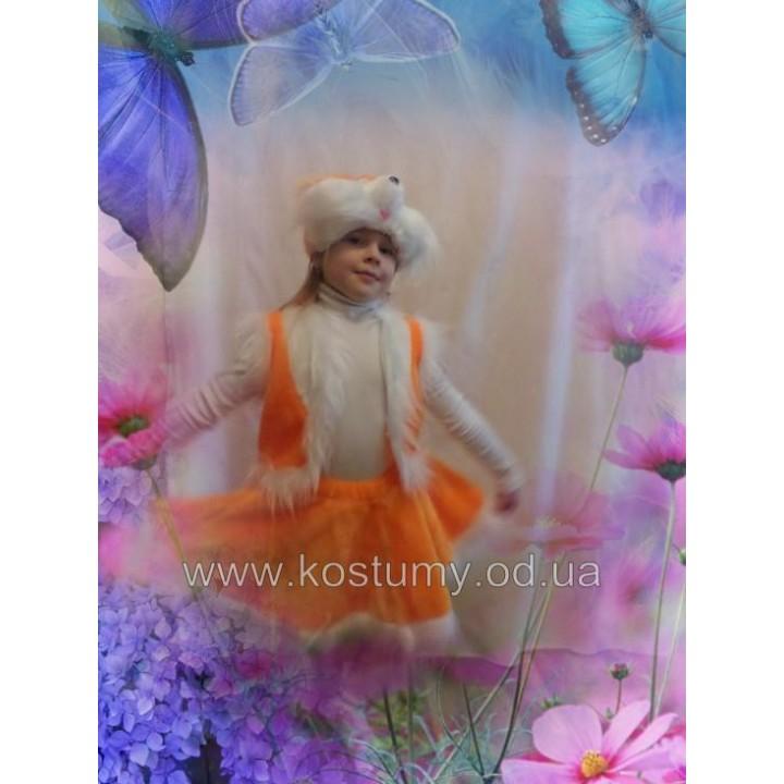 Белочка мех, Белка, костюм Белочки, костюм Белки, 3-6 лет
