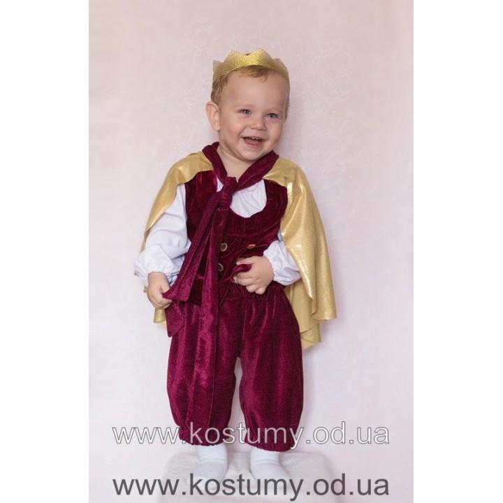 Принц Малыш, костюм Принца