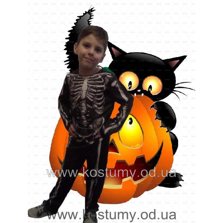 Скелет 1, костюм Скелета, костюм на Хэллоуин