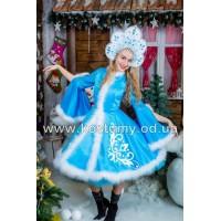Снегурочка Боярская, взрослый костюм Снегурочки, костюм Снегурочки взрослый, женский костюм Снегурочки, размер S-M-L