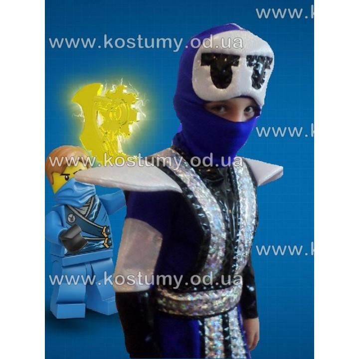 Ниндзя Синий, костюм ниндзяго Джея, костюм Синего ниндзя