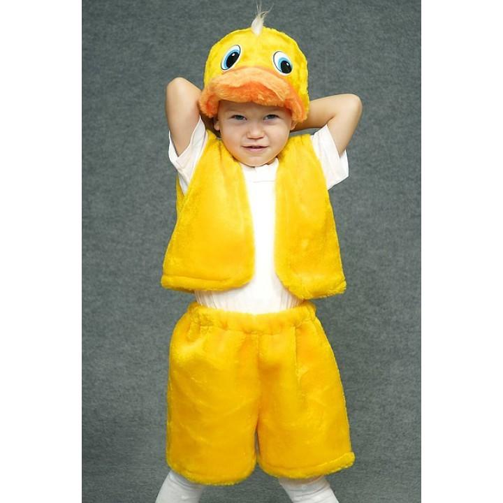 Утенок, костюм Утенка, костюм утенка для мальчиков, рост 100-115 см