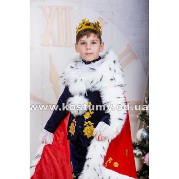 Король 1, костюм Короля