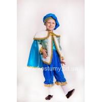 Принц в голубом, Паж, костюм Принца, костюм Пажа