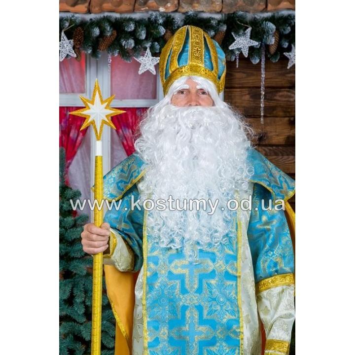 Святой Николай, костюм Святого Николая для взрослых, взрослый костюм святого Николая, рост 180-190 см