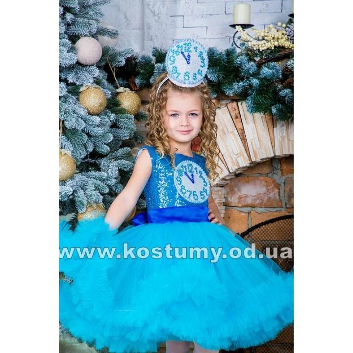 Часики, Минутка, костюм часиков, костюм Минутки для девочек, рост 110-125 см