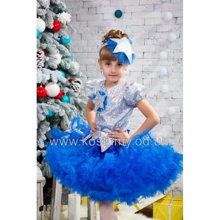 Звездочка в синем с серебром, Звезда, костюм Звездочки, костюм Звезды