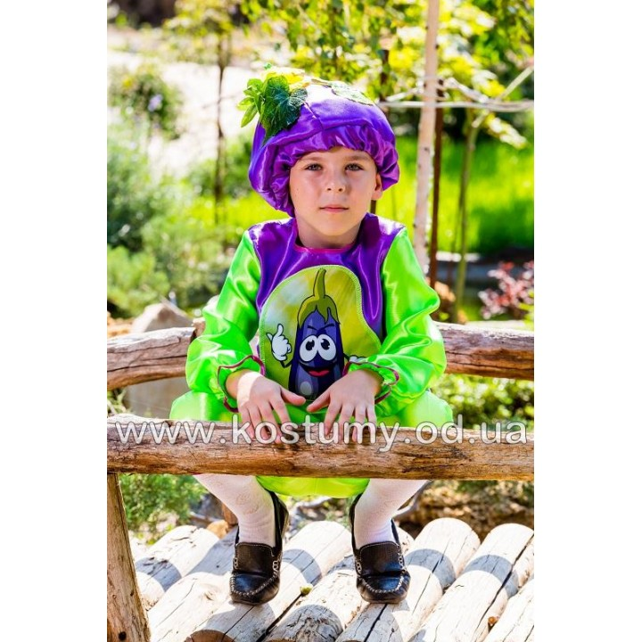 Баклажан, Баклажанчик, костюм Баклажана для мальчиков