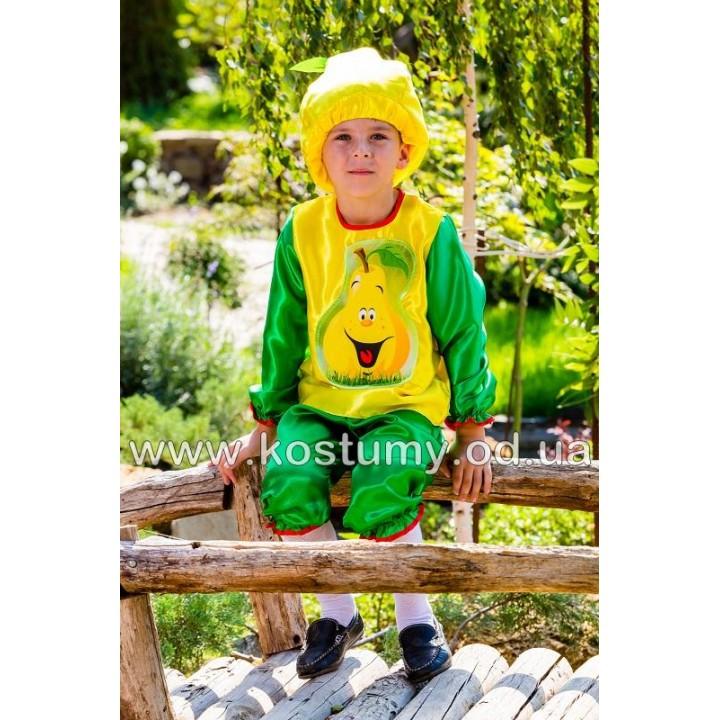 Груша, костюм Груши, костюм Груши для мальчиков
