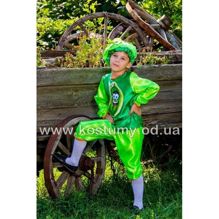 Кабачок, костюм Кабачка, костюм Кабачка для мальчиков