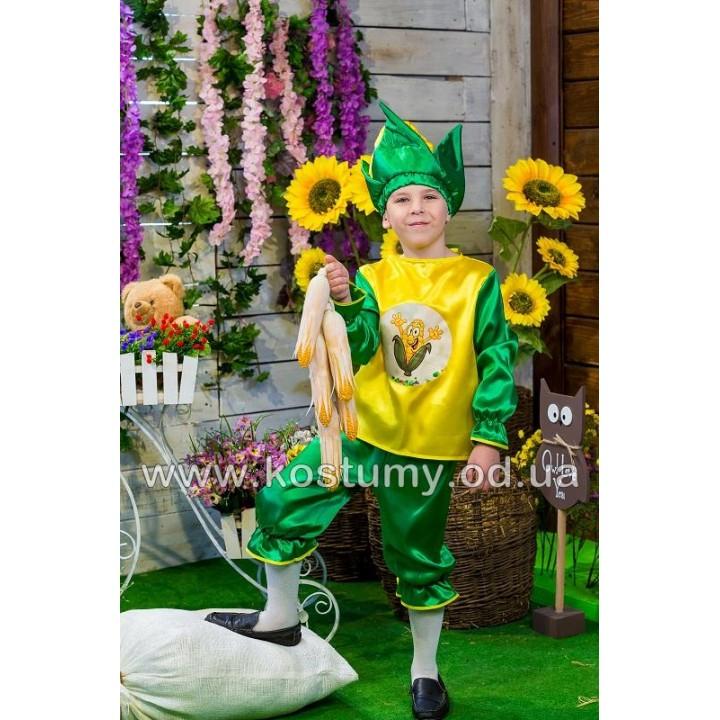Кукуруза, Кукурузка, костюм Кукурузы, костюм Кукурузки для мальчиков