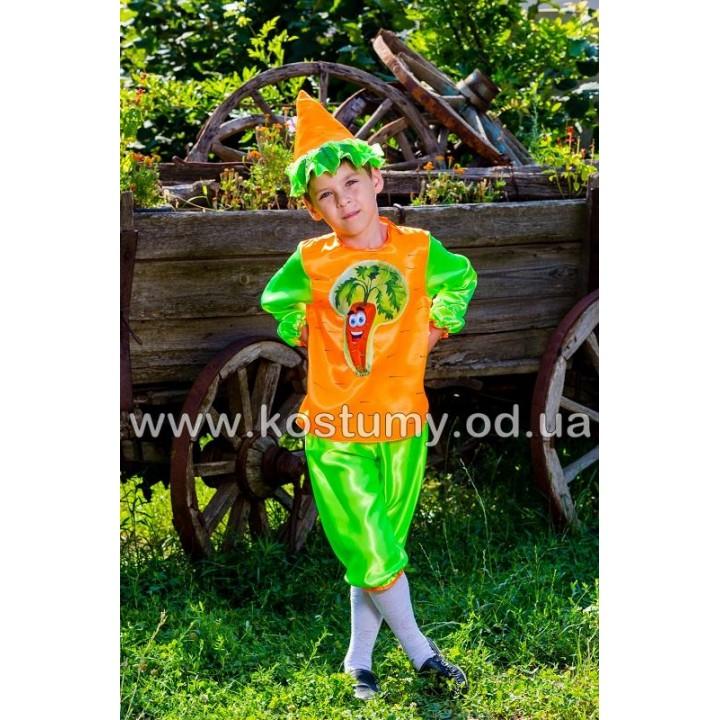 Морковь, Морковка, костюм Моркови, костюм Морковки для мальчиков