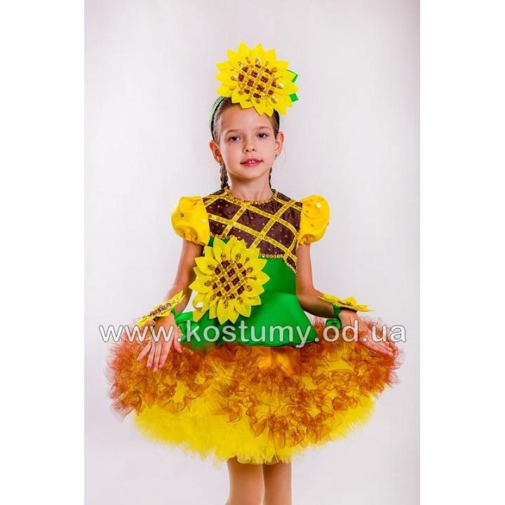 Подсолнух, Цветочек, костюм Цветочка, костюм Подсолнуха для девочек