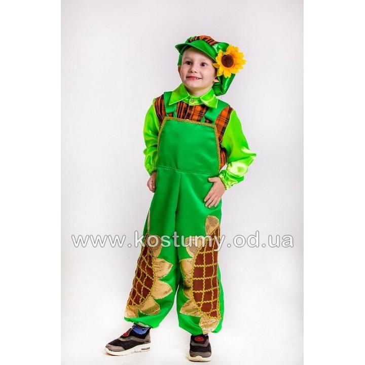Подсолнух Стиляга, костюм Подсолнуха для мальчиков