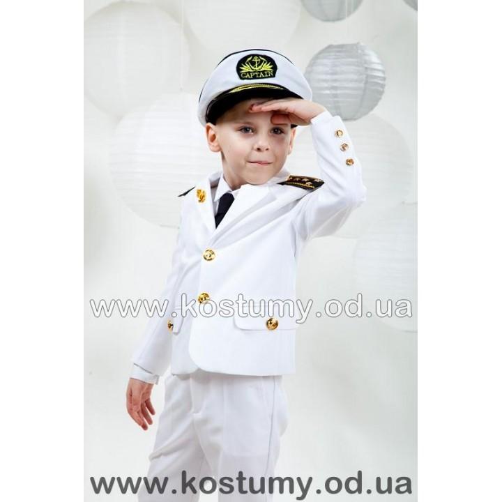 Капитан ВМФ, костюм Капитана, костюм Капитана корабля